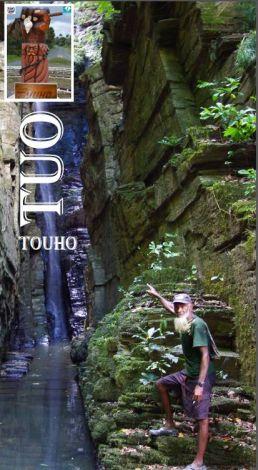 POINT D'INFORMATION de TOUHO - Nouvelle-Calédonie