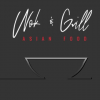 WOK AND GRILL -  Asian food - Nouméa