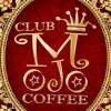 LE MOJO - Bar de nuit, Karaoké et tapas thaïlandaise - Nouméa