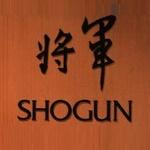 LE SHOGUN - Restaurant japonais au Méridien - Nouméa