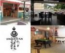 LE FRONTON ETCHEKHAN - Bar, Restaurant - Amicale basque - Nouméa
