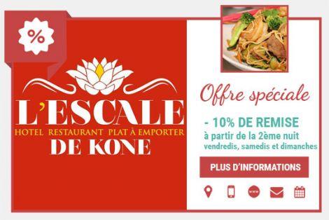 L'ESCALE DE KONÉ - Hôtel - Koné